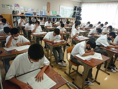高校生 1学期期末考査