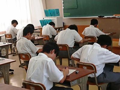 中学 1学期 期末考査開始!