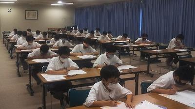 中学生 GTEC受験