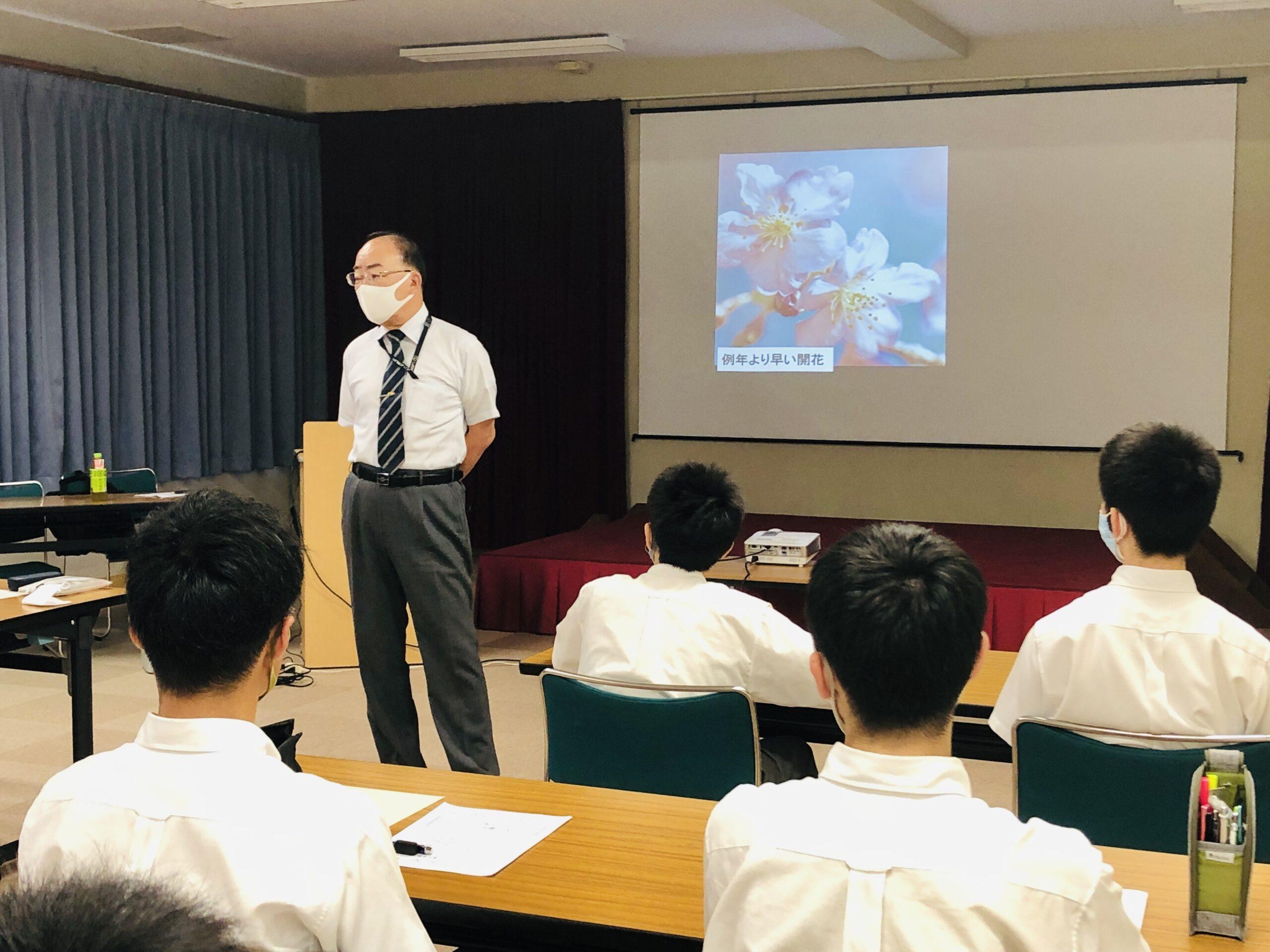 高1県消費生活センター出前講座『SDGs達成のための「エシカル消費」を学ぶ』