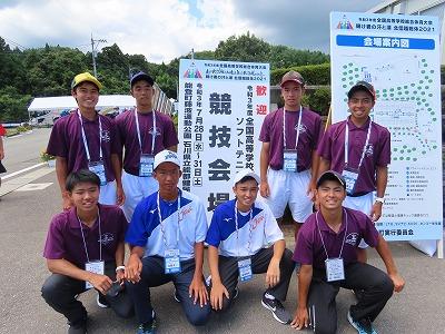 ソフトテニス部インターハイ(個人戦2日目)